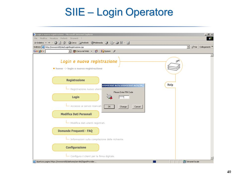 40 SIIE – Login Operatore