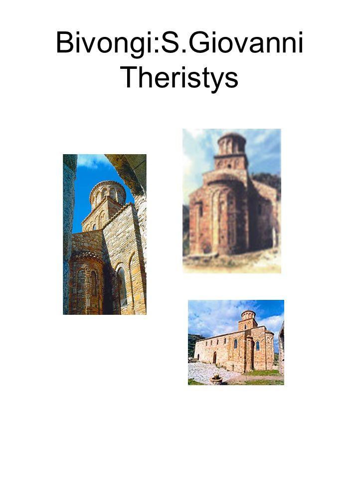 La notizia di tale prodigio giunse alla corte di Ruggero il Normanno che concesse numerose elargizioni al monastero. Con la costituzione dell'Ordine B
