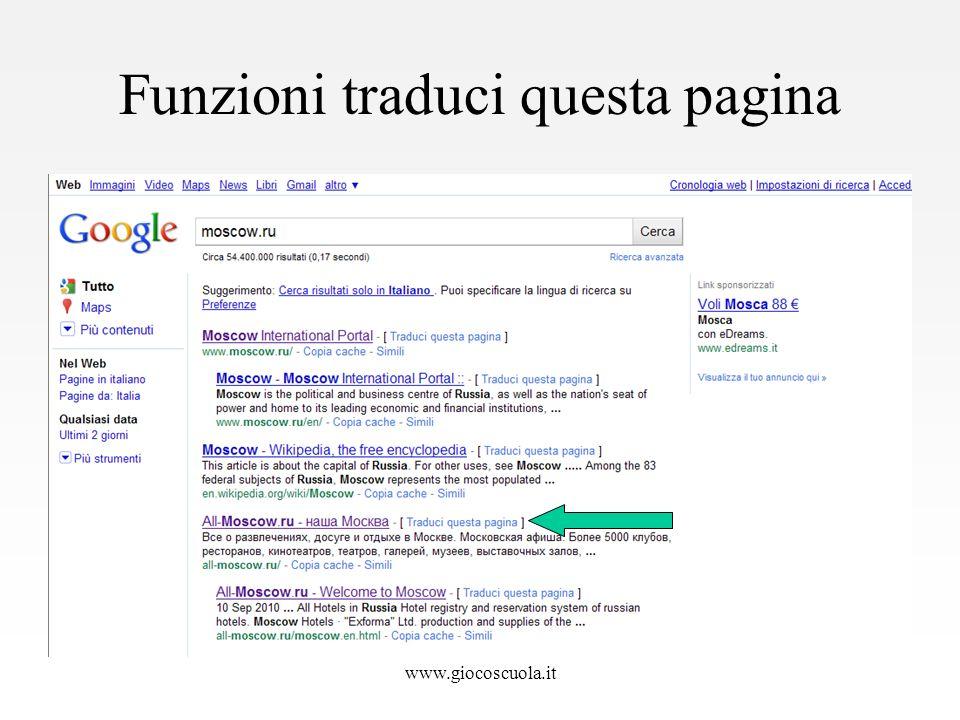 www.giocoscuola.it Pagina originale