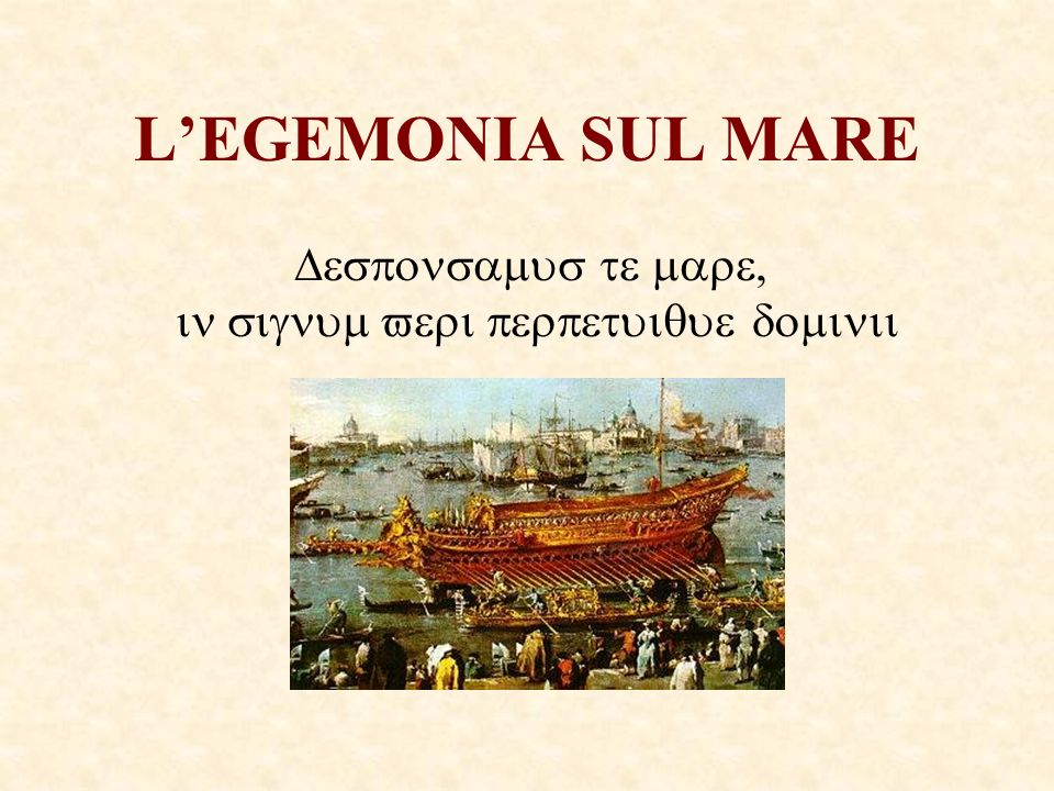 TRA FRANCHI E BIZANTINI 809 incursione di Pipino re dItalia figlio di Carlo Magno 812 Trattato di Aquisgrana La sede del governo viene spostata a Rivus Alto dal doge Agnello Partecipazio Aumenta ricchezza e importanza