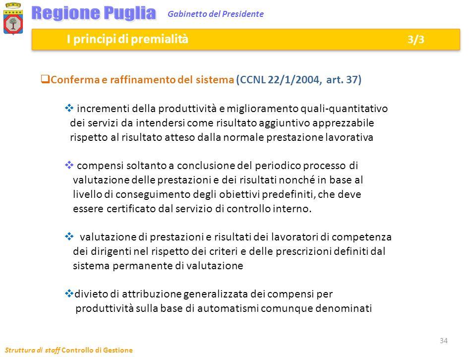 Struttura di staff Controllo di Gestione 34 Gabinetto del Presidente Conferma e raffinamento del sistema (CCNL 22/1/2004, art. 37) incrementi della pr