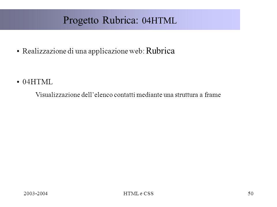 2003-2004HTML e CSS50 Progetto Rubrica: 04HTML Realizzazione di una applicazione web: Rubrica 04HTML Visualizzazione dellelenco contatti mediante una struttura a frame