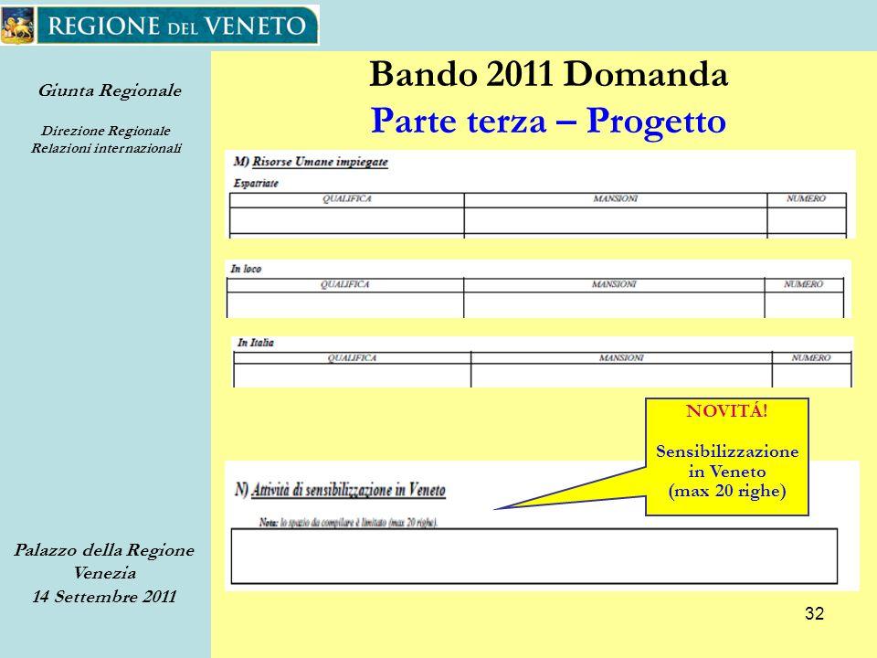 Giunta Regionale Direzione Regionale Relazioni internazionali Palazzo della Regione Venezia 14 Settembre 2011 32 Bando 2011 Domanda Parte terza – Progetto NOVITÁ.