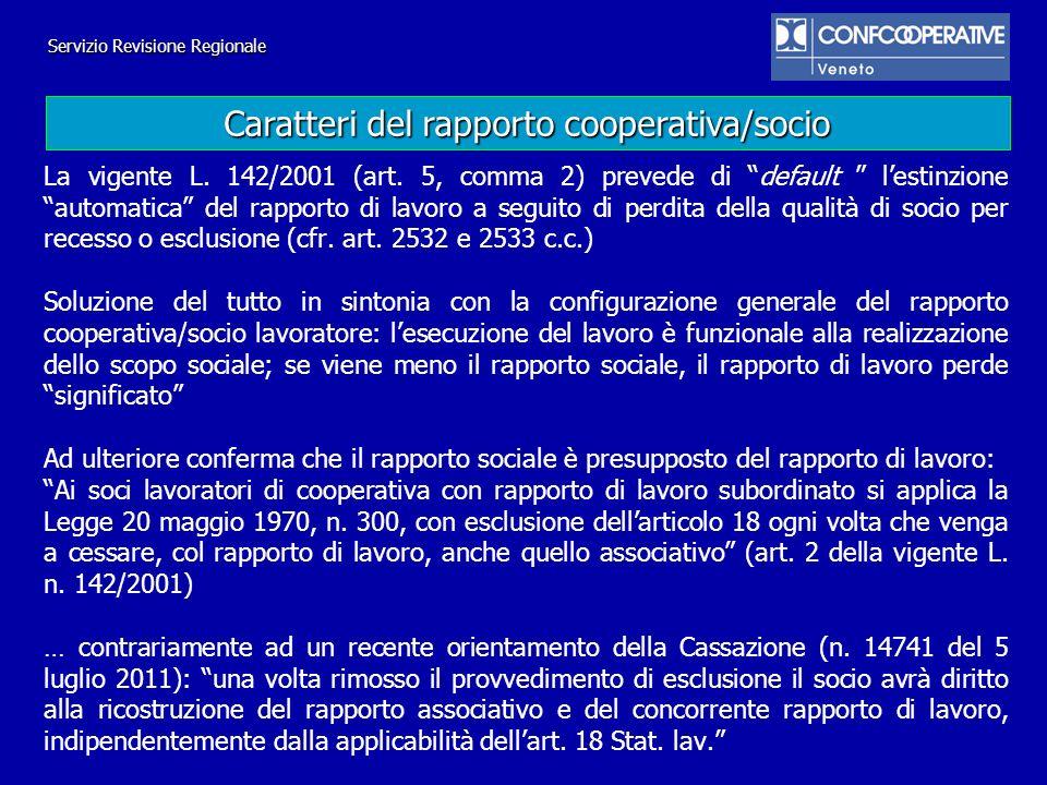 La vigente L. 142/2001 (art. 5, comma 2) prevede di default lestinzione automatica del rapporto di lavoro a seguito di perdita della qualità di socio