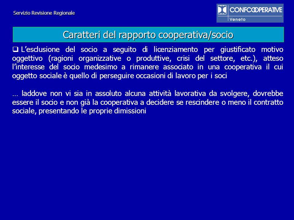 Lesclusione del socio a seguito di licenziamento per giustificato motivo oggettivo (ragioni organizzative o produttive, crisi del settore, etc.), atte