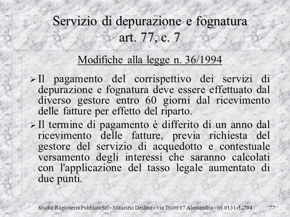 Studio Ragioneria Pubblica Srl - Maurizio Delfino - via Trotti 97 Alessandria - tel 0131-5279477 Servizio di depurazione e fognatura art. 77, c. 7 Mod
