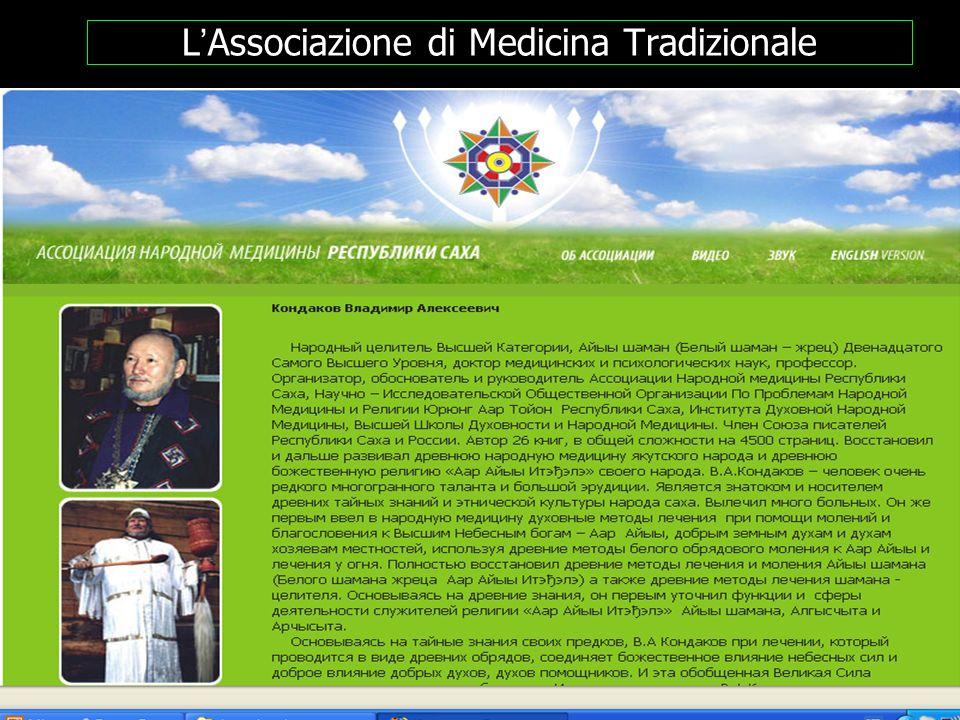 L Associazione di Medicina Tradizionale