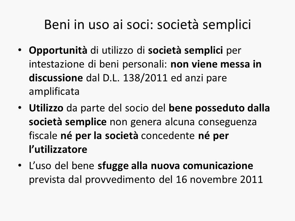 Beni in uso ai soci: società semplici Opportunità di utilizzo di società semplici per intestazione di beni personali: non viene messa in discussione dal D.L.