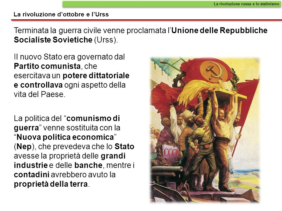 Terminata la guerra civile venne proclamata lUnione delle Repubbliche Socialiste Sovietiche (Urss). La rivoluzione dottobre e lUrss La rivoluzione rus