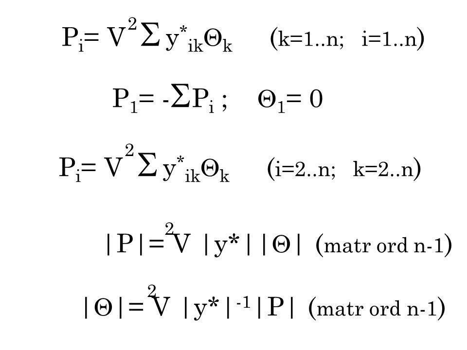 2  P = V  y*     ( matr ord n-1 ) 2    = V  y*  -1  P  ( matr ord n-1 ) P 1 = - P i ; 1 = 0 P i = V y * ik k ( k=1..n; i=1..n ) 2 P i = V y * ik k ( i=2..n; k=2..n ) 2