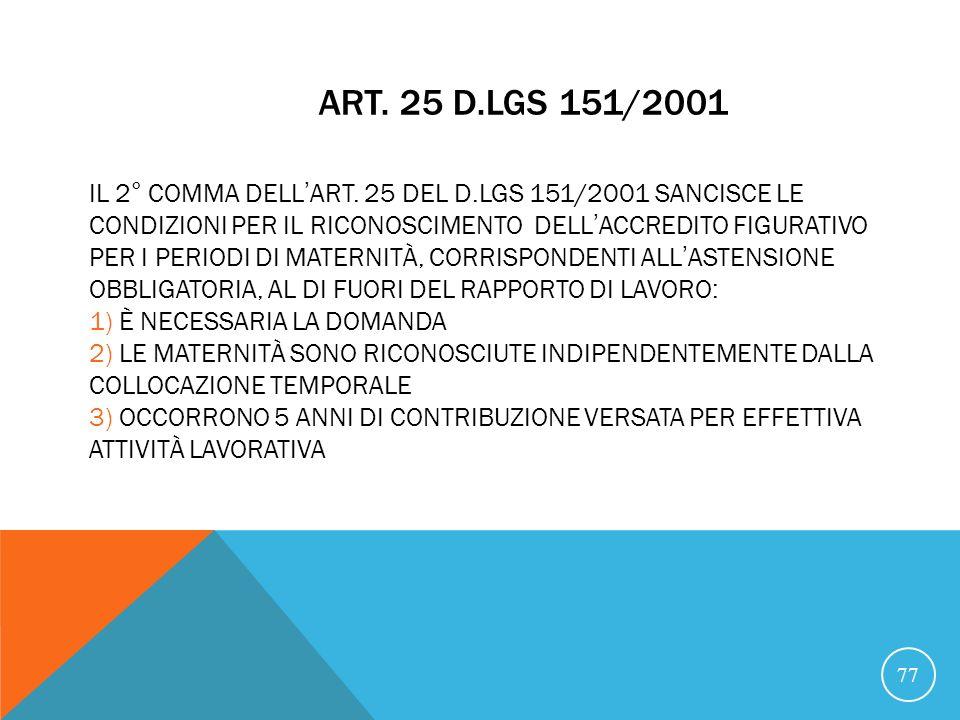 IL 2° COMMA DELLART.