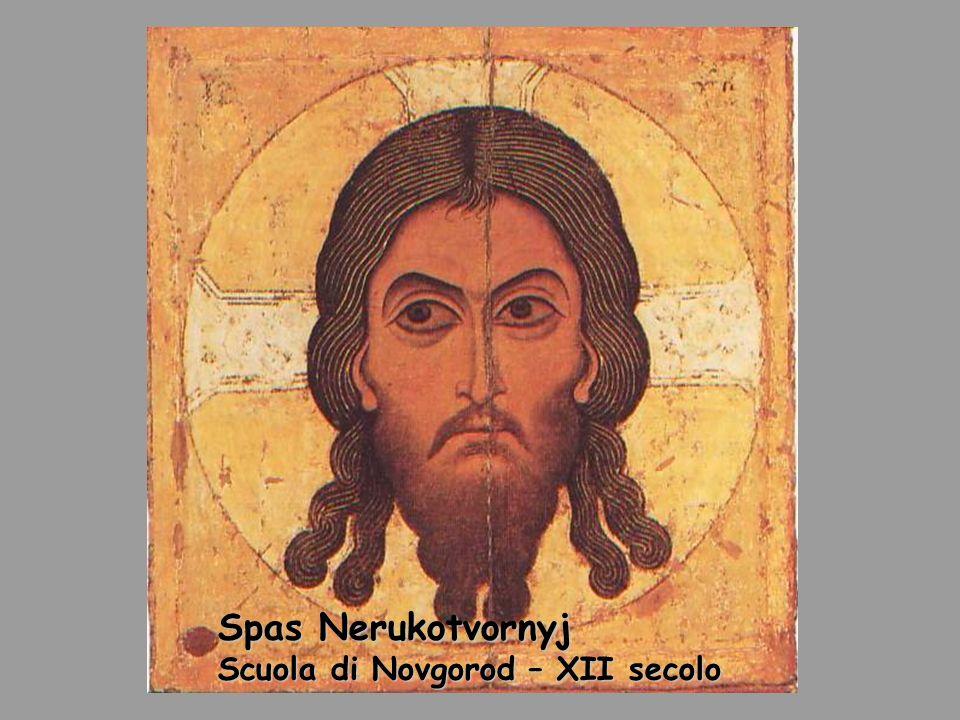 Spas Nerukotvornyj Scuola di Novgorod – XII secolo