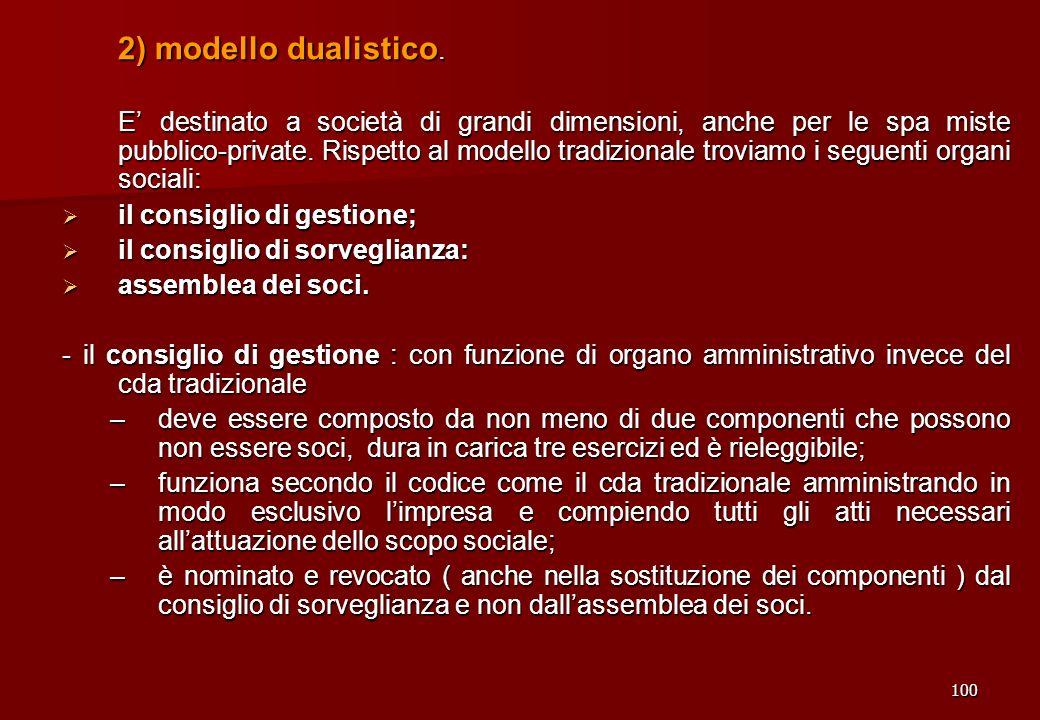 100 2) modello dualistico. E destinato a società di grandi dimensioni, anche per le spa miste pubblico-private. Rispetto al modello tradizionale trovi