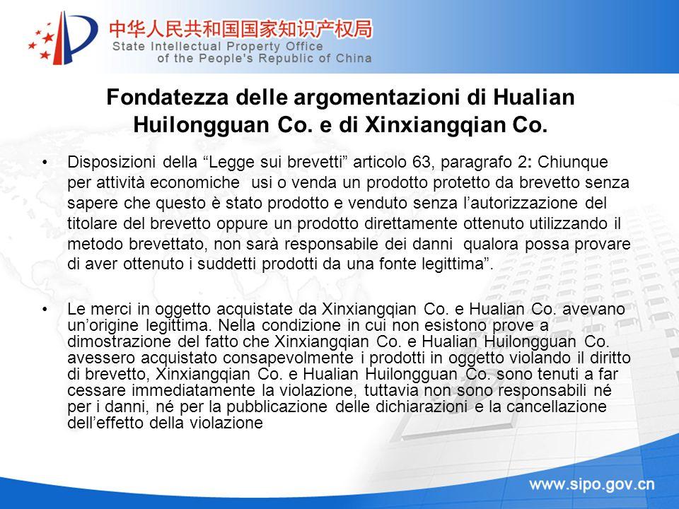 Fondatezza delle argomentazioni di Hualian Huilongguan Co. e di Xinxiangqian Co. Disposizioni della Legge sui brevetti articolo 63, paragrafo 2: Chiun
