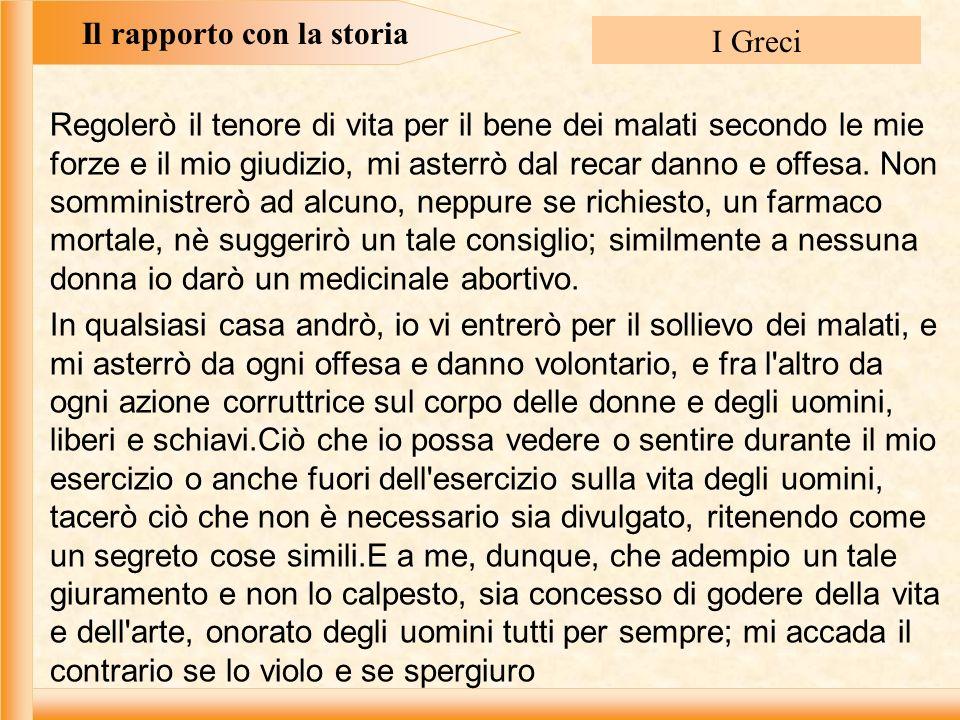Il rapporto con la storia I Greci Regolerò il tenore di vita per il bene dei malati secondo le mie forze e il mio giudizio, mi asterrò dal recar danno e offesa.