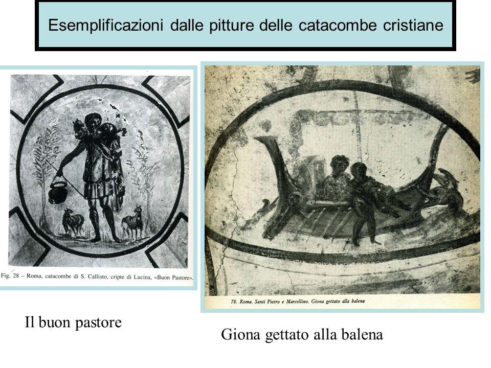Dura Europos: il battistero (232-256 d.C.)