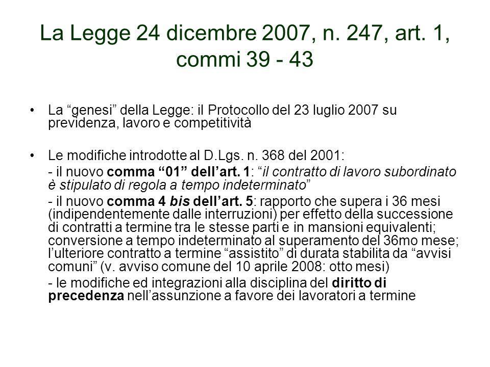 La Legge 24 dicembre 2007, n.247, art.