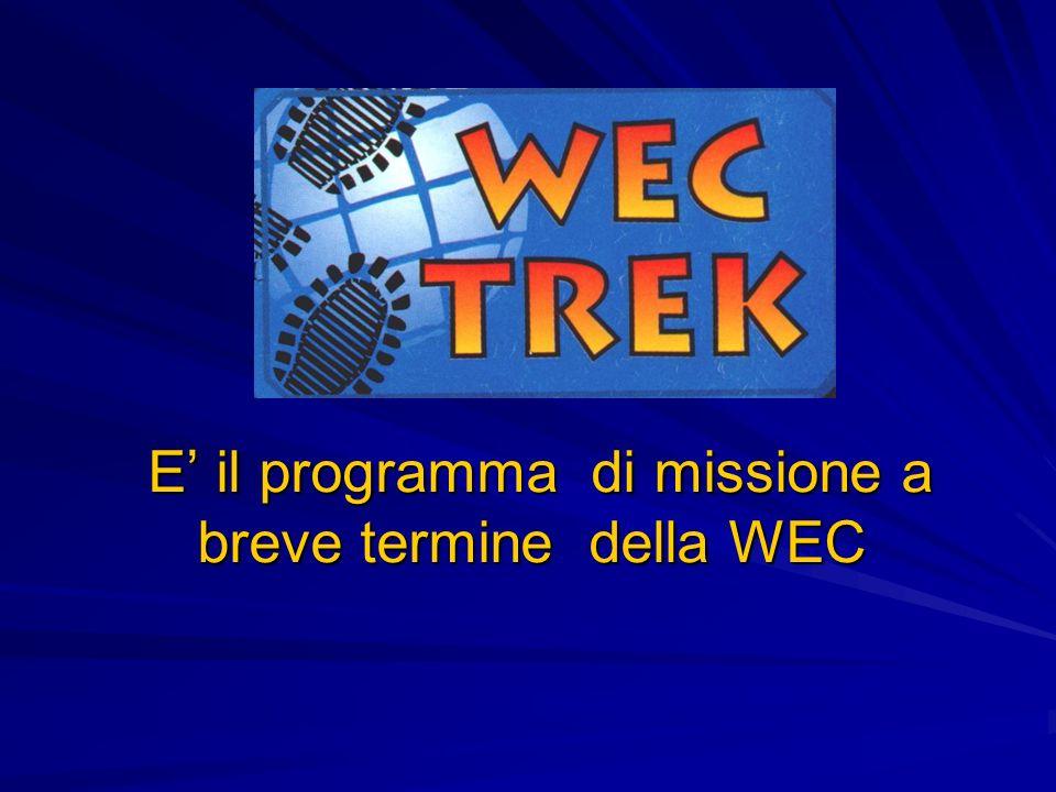E il programma di missione a breve termine della WEC E il programma di missione a breve termine della WEC