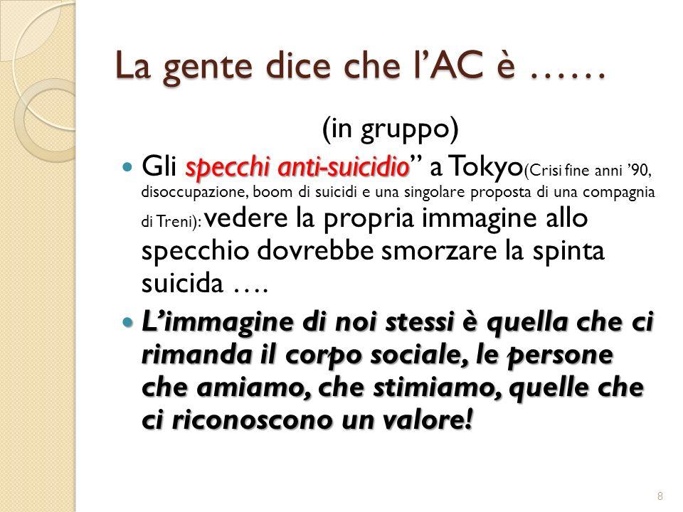 La gente dice che lAC è …… (in gruppo) specchi anti-suicidio Gli specchi anti-suicidio a Tokyo (Crisi fine anni 90, disoccupazione, boom di suicidi e