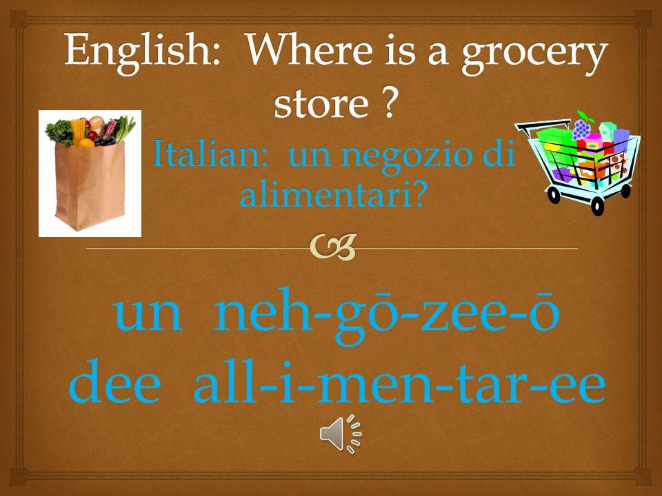 Italian: un Italian: un Wi-Fi posizione libera? Un Wi-Fi pōzit- see- oh-nee lee-bur-ah
