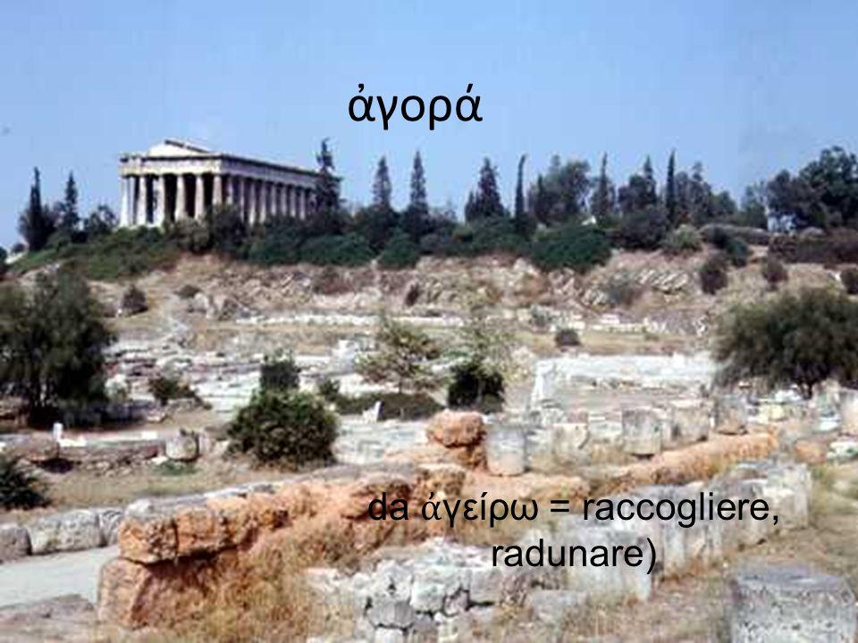 Lagora era la piazza principale della polis nella Grecia Antica.