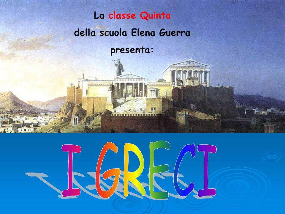 La classe Quinta della scuola Elena Guerra presenta: