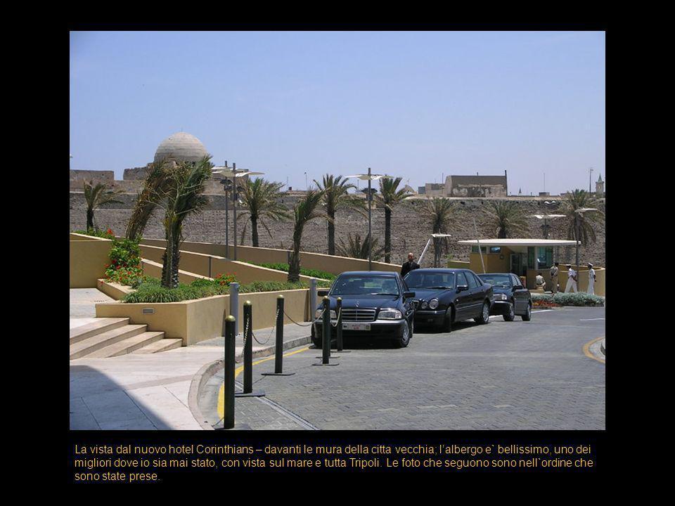 Altra vista del lungomare, ancora piu` a est- il grande immobile e` l albergo Mehari che e` il terzo dopo il Corinthians e il Grand Hotel (sorto al posto del vecchio Mira Mare) ; il Uaddan e` probabilmente Il quarto hotel di Tripoli in termine di lusso e comodita`.