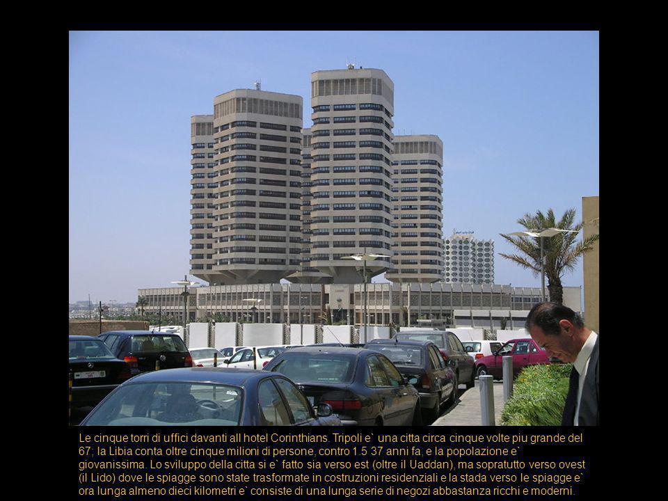 Lungomare, e vista su Tripoli ancora piu` a est.