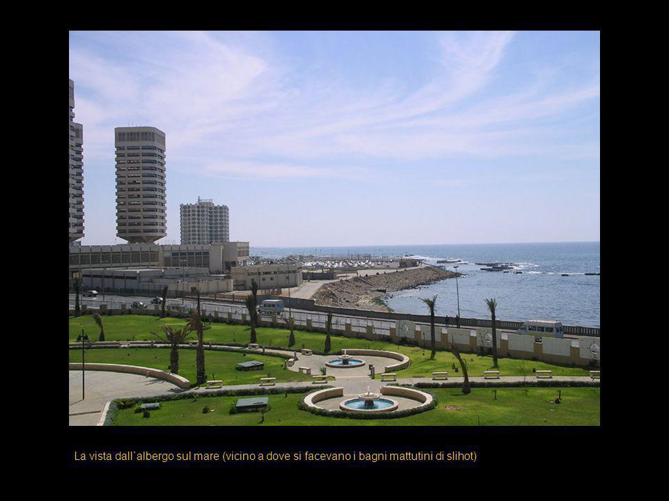Vista dellentrata del porto.