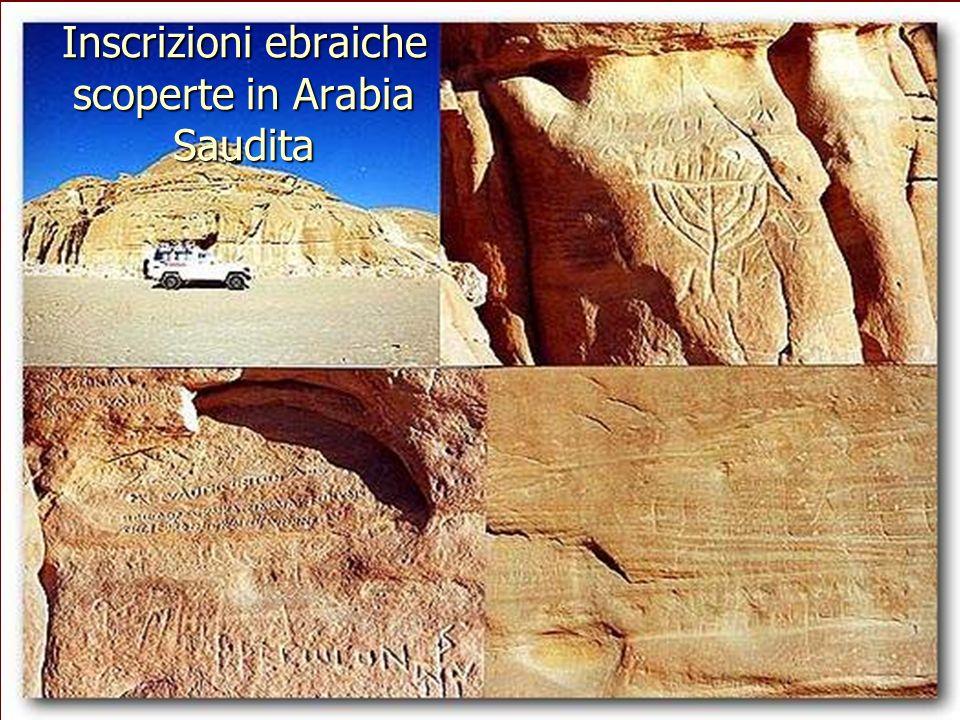 Ron Wyatt trovò due colonne poste da Re Salomone su entrambe le coste per commemorare la traversata del Mar Rosso L iscrizione Fenicia (ebreo arcaico)