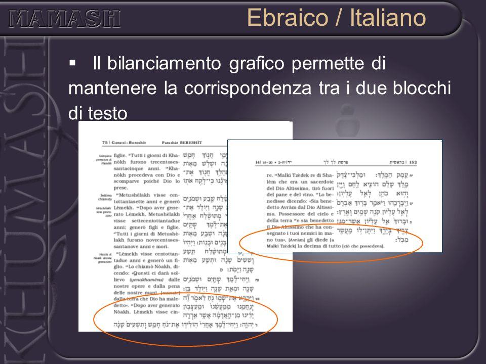 Il bilanciamento grafico permette di mantenere la corrispondenza tra i due blocchi di testo Ebraico / Italiano