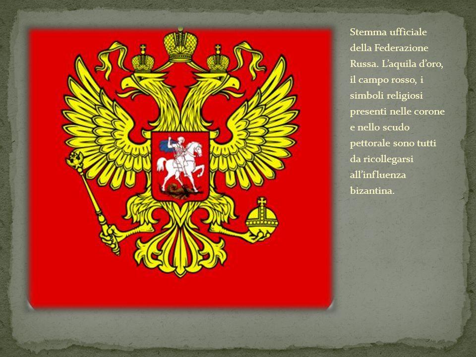 Stemma ufficiale della Federazione Russa. Laquila doro, il campo rosso, i simboli religiosi presenti nelle corone e nello scudo pettorale sono tutti d