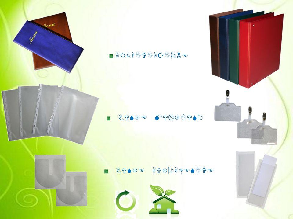 Siamo in grado di realizzare modellazioni tridimensionali, simulazioni fatte al computer per arrivare alla progettazione e realizzazione dello stampo, per poi passare al prodotto finito.