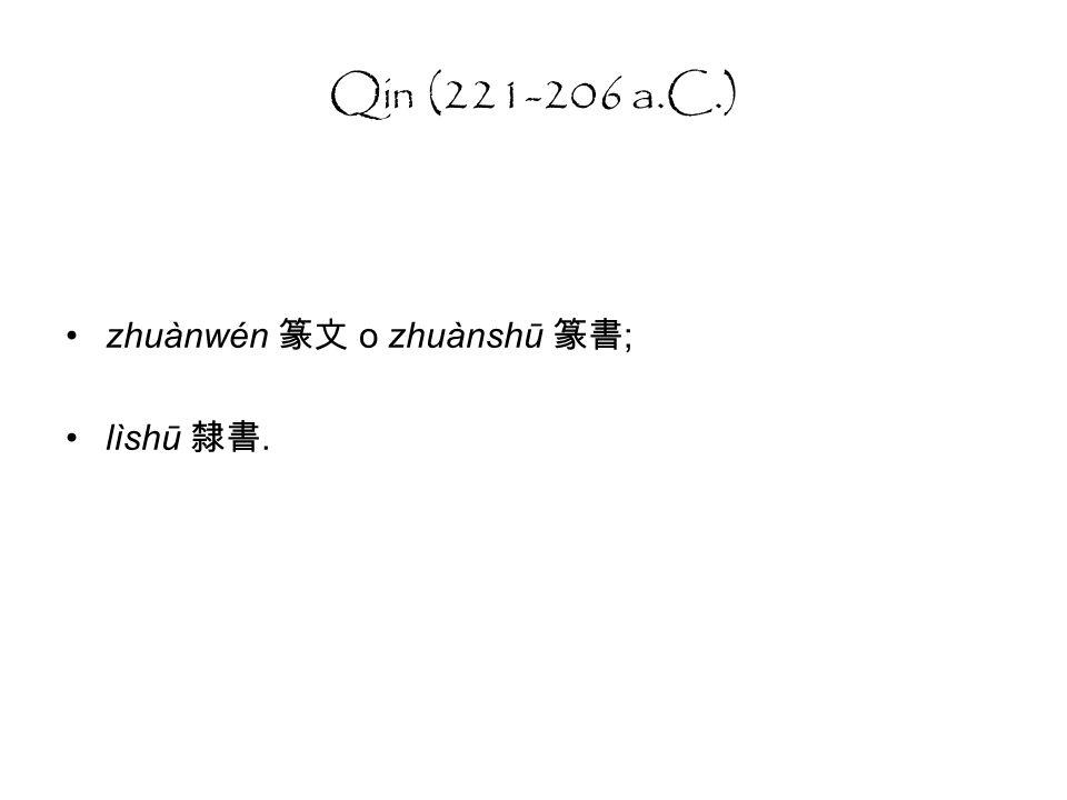 Sei Dinastie (403-256 a.C.) Liùguó wénzì Sviluppo di due stili dal zhòuwén : 1. zhuànwén ; 2. lìshū.