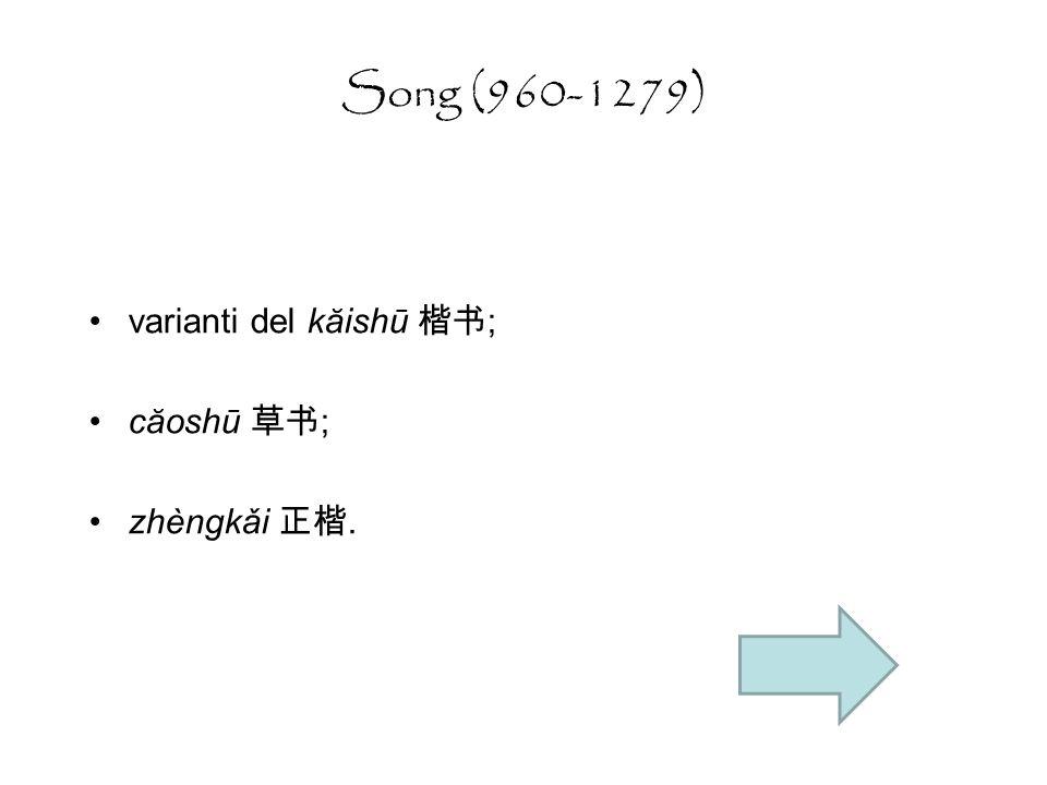 Tang (618-907) Kăishū ; Xíngshū.