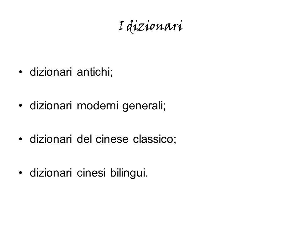 Tipologie di caratteri yìtǐzì (varianti grafiche); sùtǐzì (vernacolari); tōngjiàzì -> es: cè / cè; gǔjīnzì -> es: yāo e yào; dūoyīnzì -> jǐ (wéndú) e