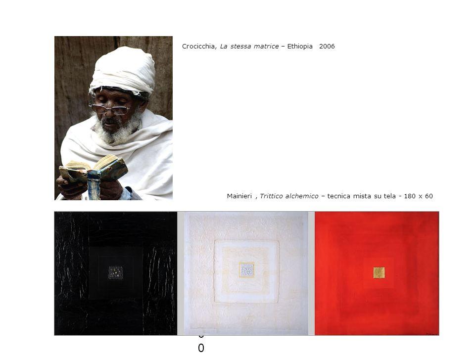Mainieri, Lazuli – tecnica mista su cartone - 50 x 50 Mainieri, Cuprite – tecnica mista su cartone 50 x 50 Crocicchia, La ragazza del caffè – Ethiopia 2006
