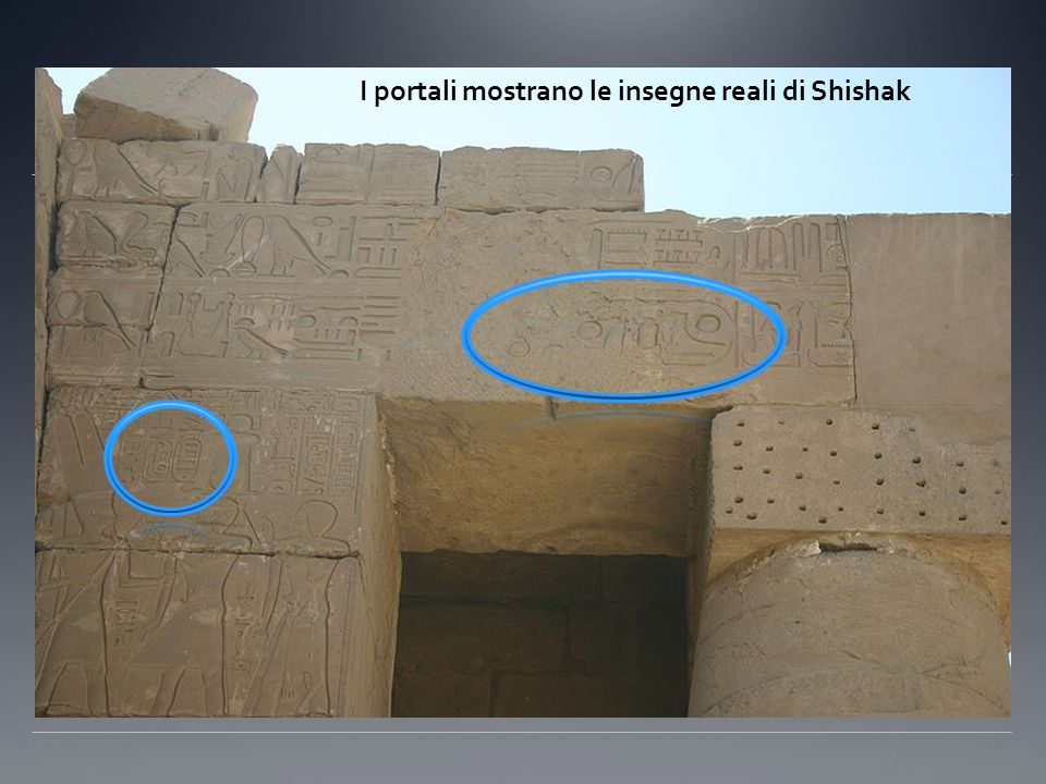 I portali mostrano le insegne reali di Shishak