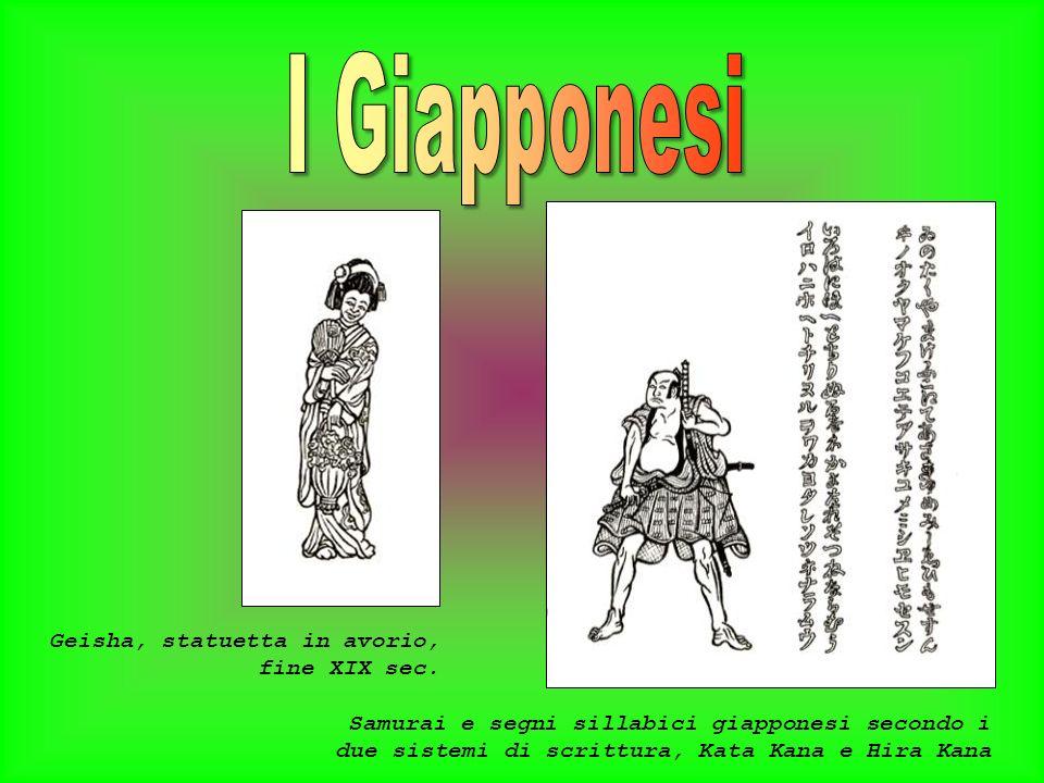 Geisha, statuetta in avorio, fine XIX sec. Samurai e segni sillabici giapponesi secondo i due sistemi di scrittura, Kata Kana e Hira Kana