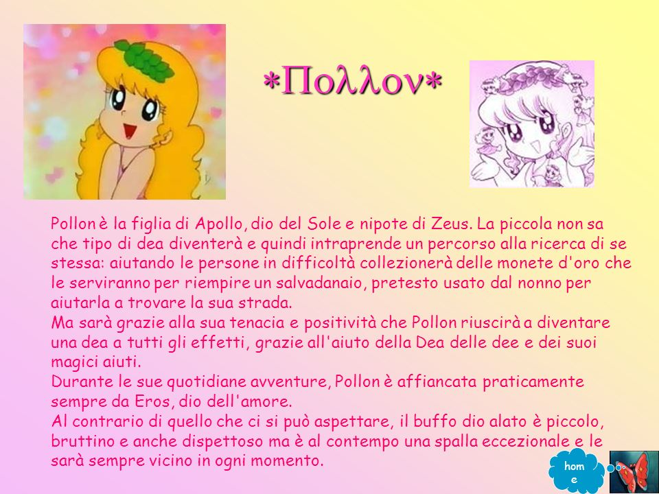 Pollon è la figlia di Apollo, dio del Sole e nipote di Zeus. La piccola non sa che tipo di dea diventerà e quindi intraprende un percorso alla ricerca