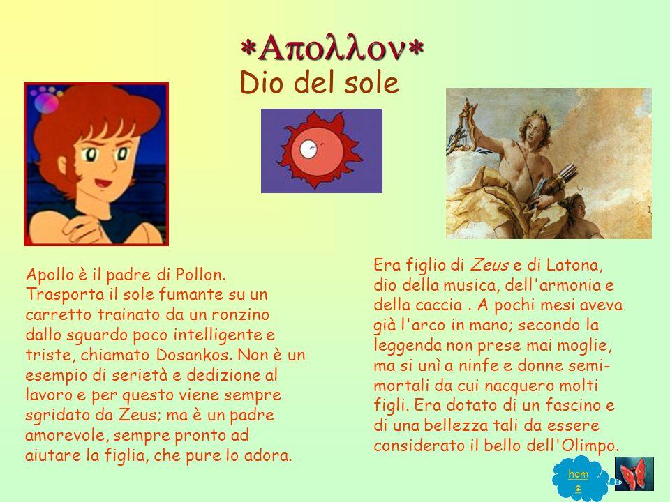 Era figlio di Zeus e di Latona, dio della musica, dell armonia e della caccia.