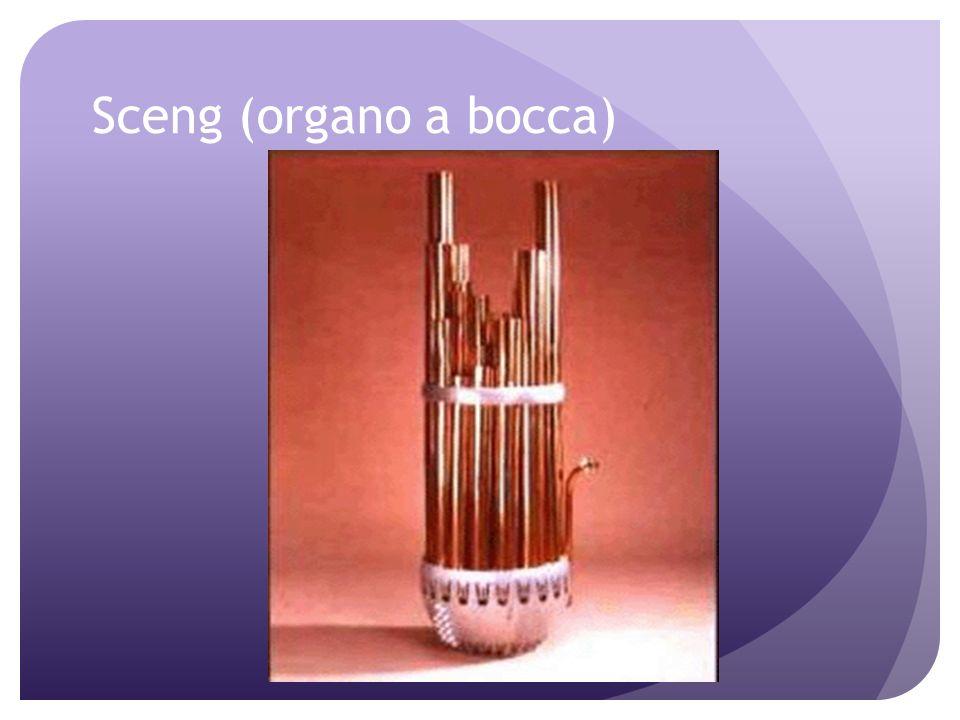 I Cinesi I Cinesi sono una delle popolazioni con la tradizione musicale più antica in assoluto.