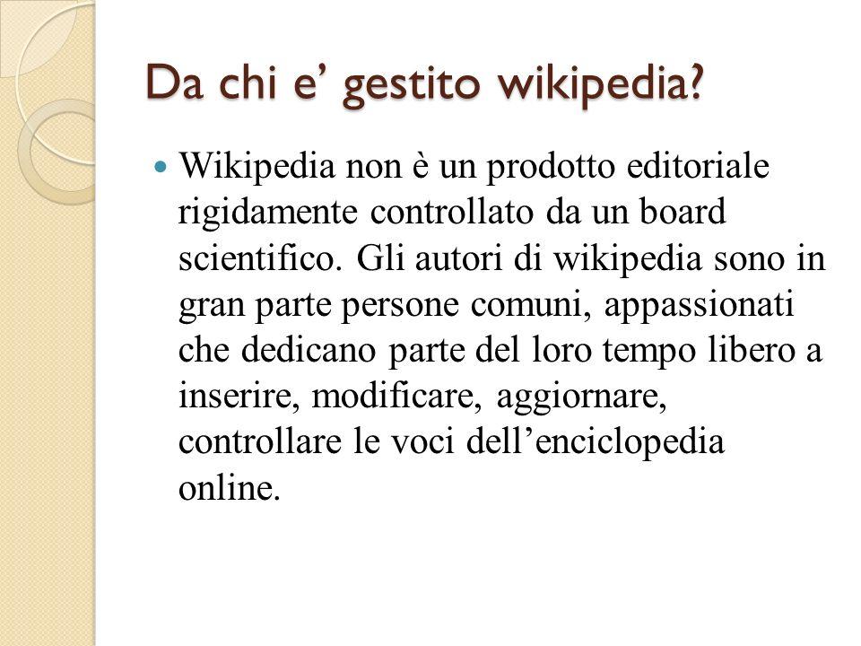 Da chi e gestito wikipedia.