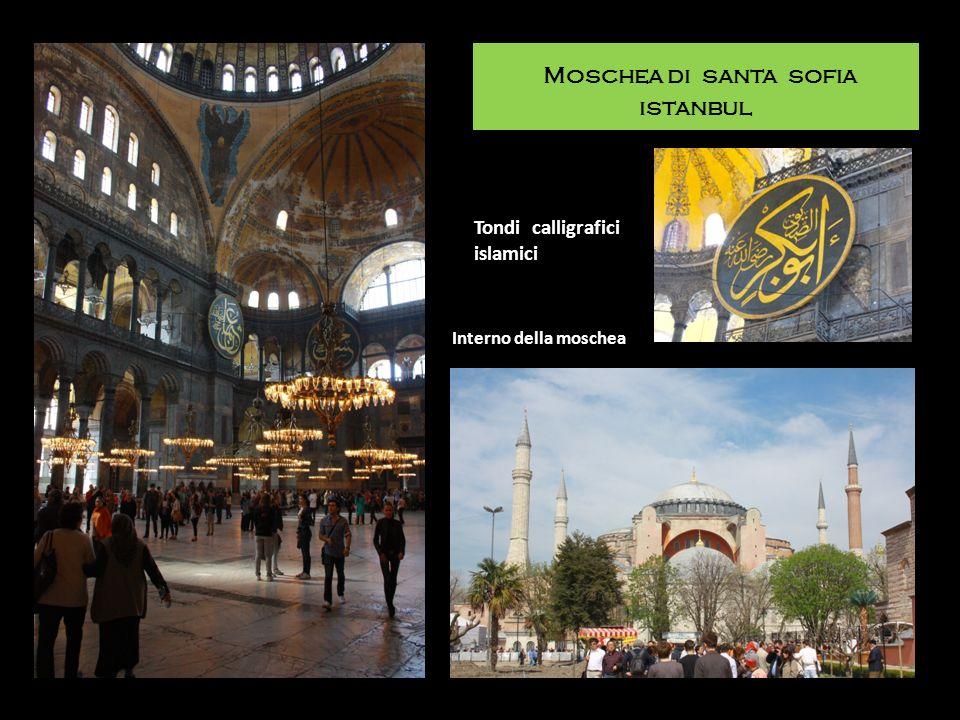 Moschea di santa sofia istanbul Tondi calligrafici islamici Interno della moschea