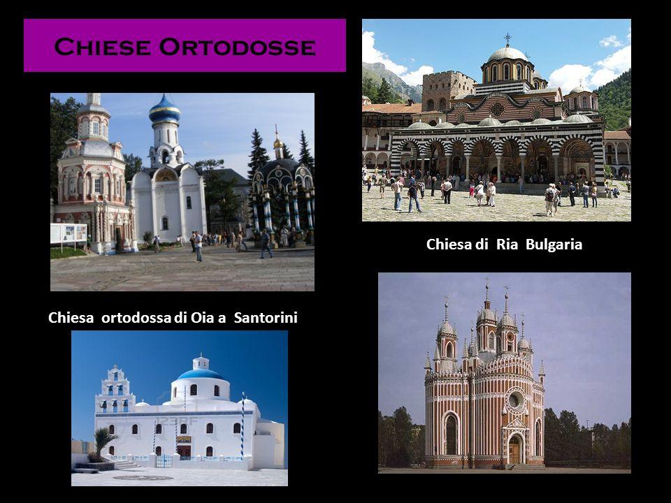Chiese Ortodosse Chiesa ortodossa di Oia a Santorini Chiesa di Ria Bulgaria