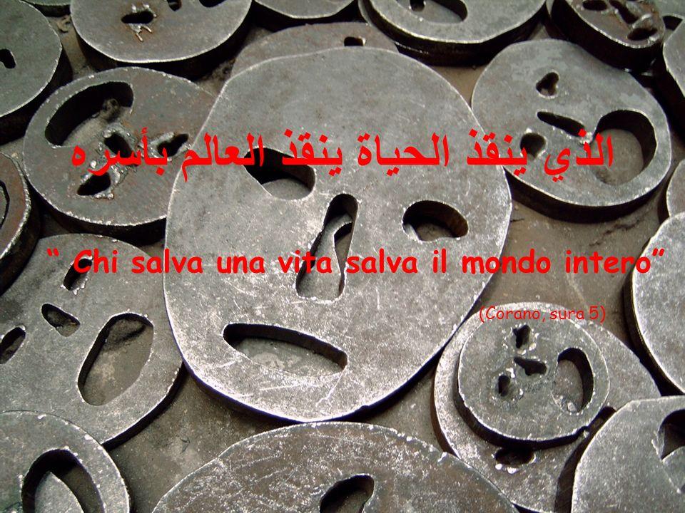 الذي ينقذ الحياة ينقذ العالم بأسره Chi salva una vita salva il mondo intero (Corano, sura 5)