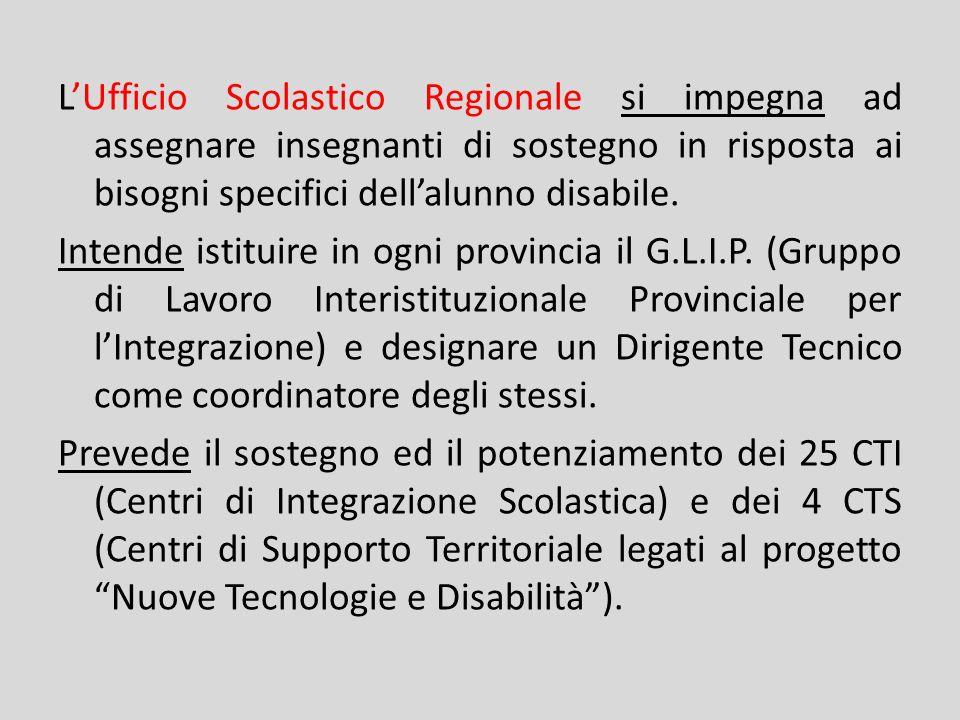 L Unione Province dItalia si impegna a sensibilizzare le province per leliminazione delle barriere dagli edifici scolastici.