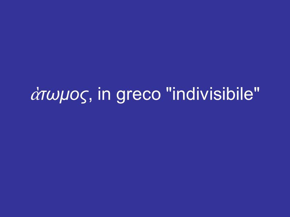 τωμος, in greco
