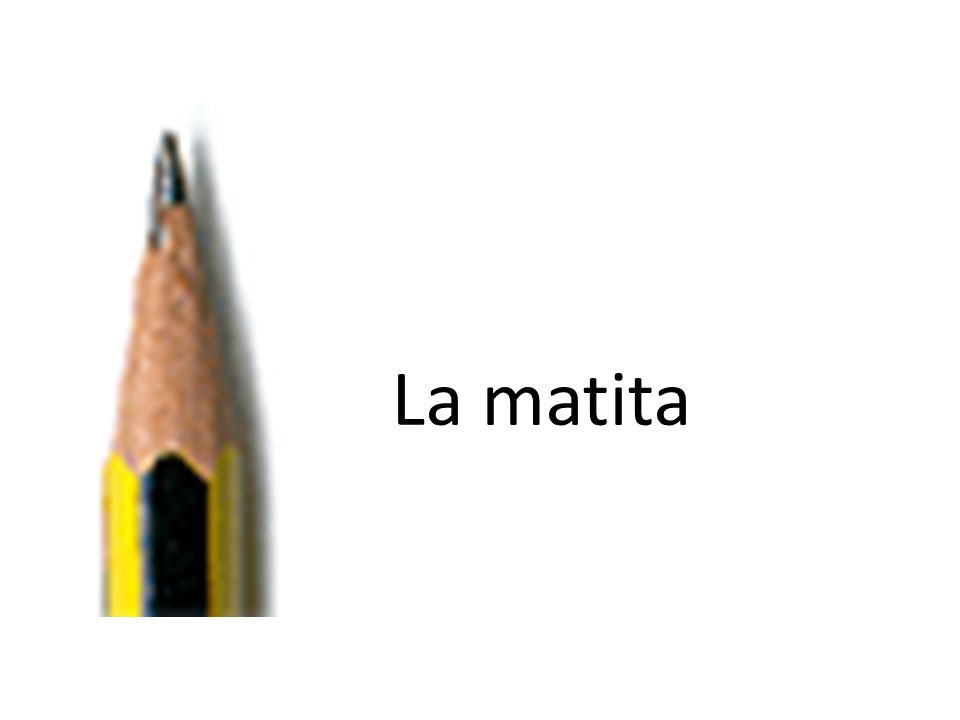 La matita
