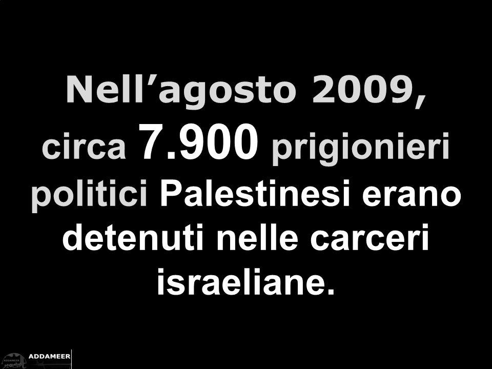 I Palestinesi sono processati da Corti militari Israeliane che si trovano allinterno di centri militari nei territori Palestinesi occupati.